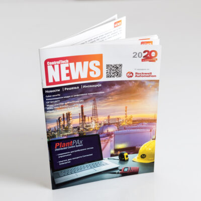 zemunplast press katalozi brosure news